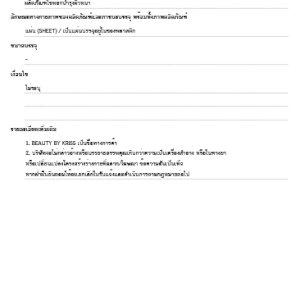 Certificate 9: GOLD PREMIUM MASK