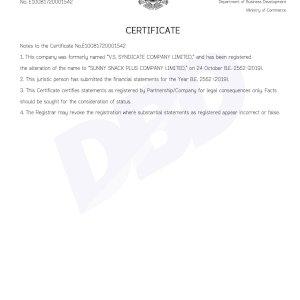 Certificate 7 : Sunny Snack Plus Co., Ltd.