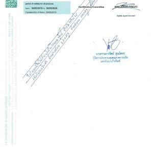 Certificate 6: Eiyo Baby Food